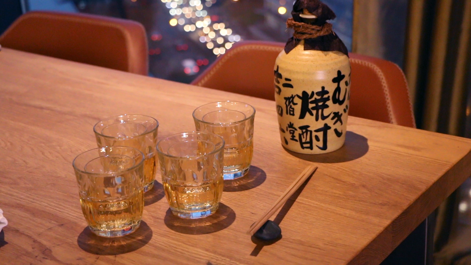 rofuto-sake-bomb-image